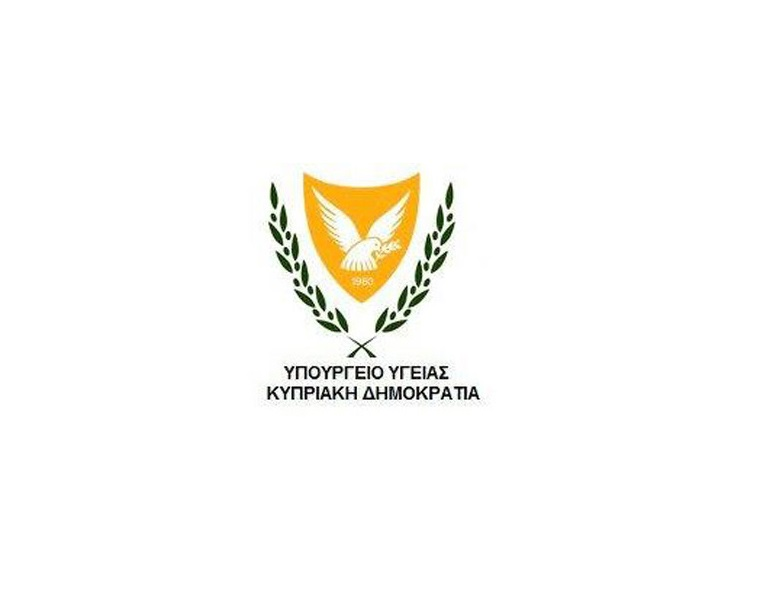 CYPRUS MINISTRY OF HEALTH